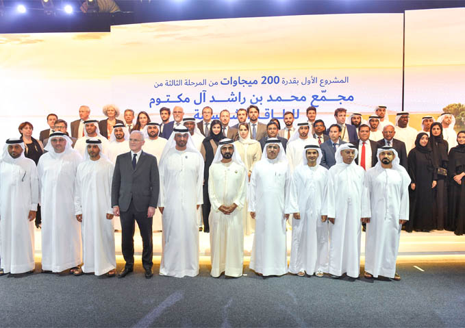 The inauguration ceremony of the first stage of the 800MW, third phase of Dubai's flagship solar park. Source: DEWA.