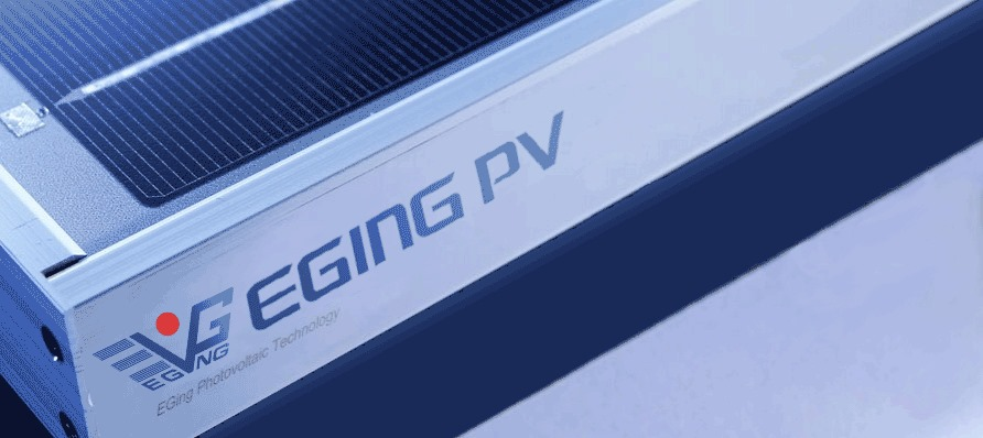 The company also announced plans to undertake a major revamp and upgrade of its existing solar cell and module assembly operations in Changzhou to support its efforts to return to a competitive position in the industry. Image: EGing