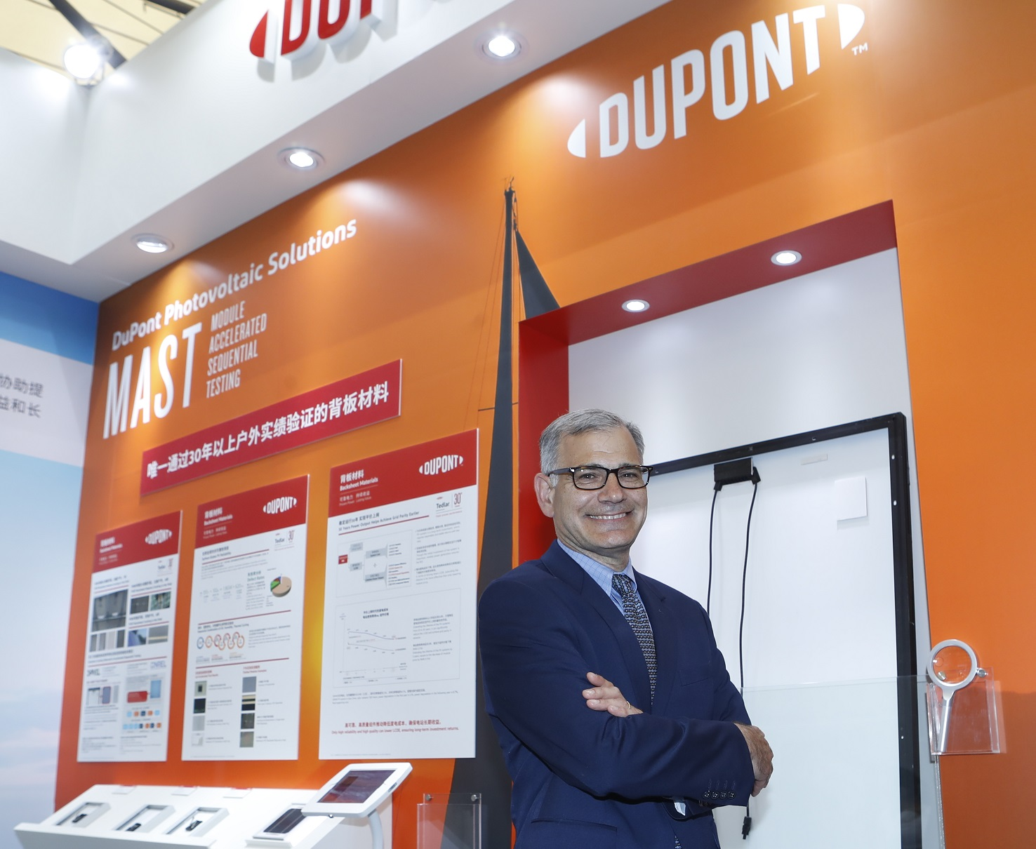 Ethan Simon, CTO of DuPont Photovoltaic and Advanced Materials. Source: DuPont.