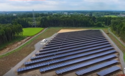 Etrion owns 139MW of installed solar capacity in Italy, Chile and Japan with 34MW of solar projects under construction in Japan with plans to develop additional greenfield solar power projects in the country.
