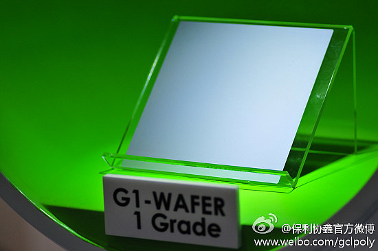 GCL-Poly Energy Holdings said it had started commercial production for the first time of monocrystalline wafers in the first quarter of 2016.