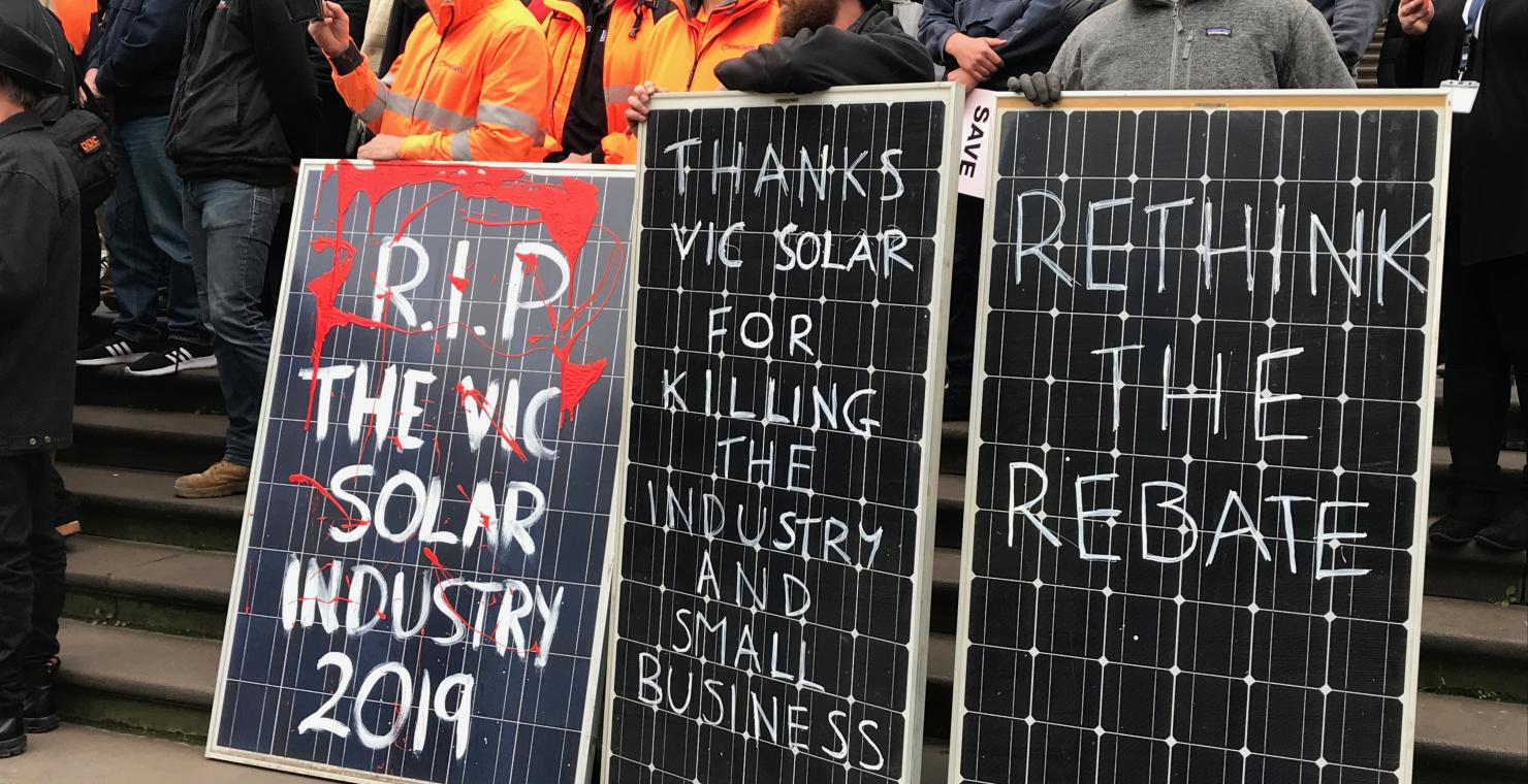 Protesters took the streets in Melbourne to demand greater allocation of solar rebates in Victoria (Credit: Australia's Smart Energy Council)