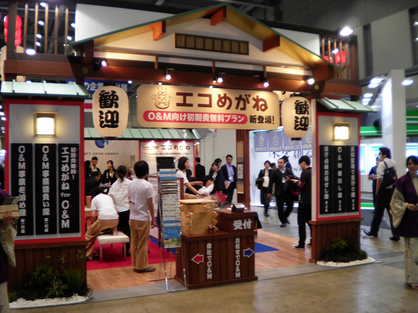 Marketing O&M services, Japanese-style. Image: Andy Colthorpe.