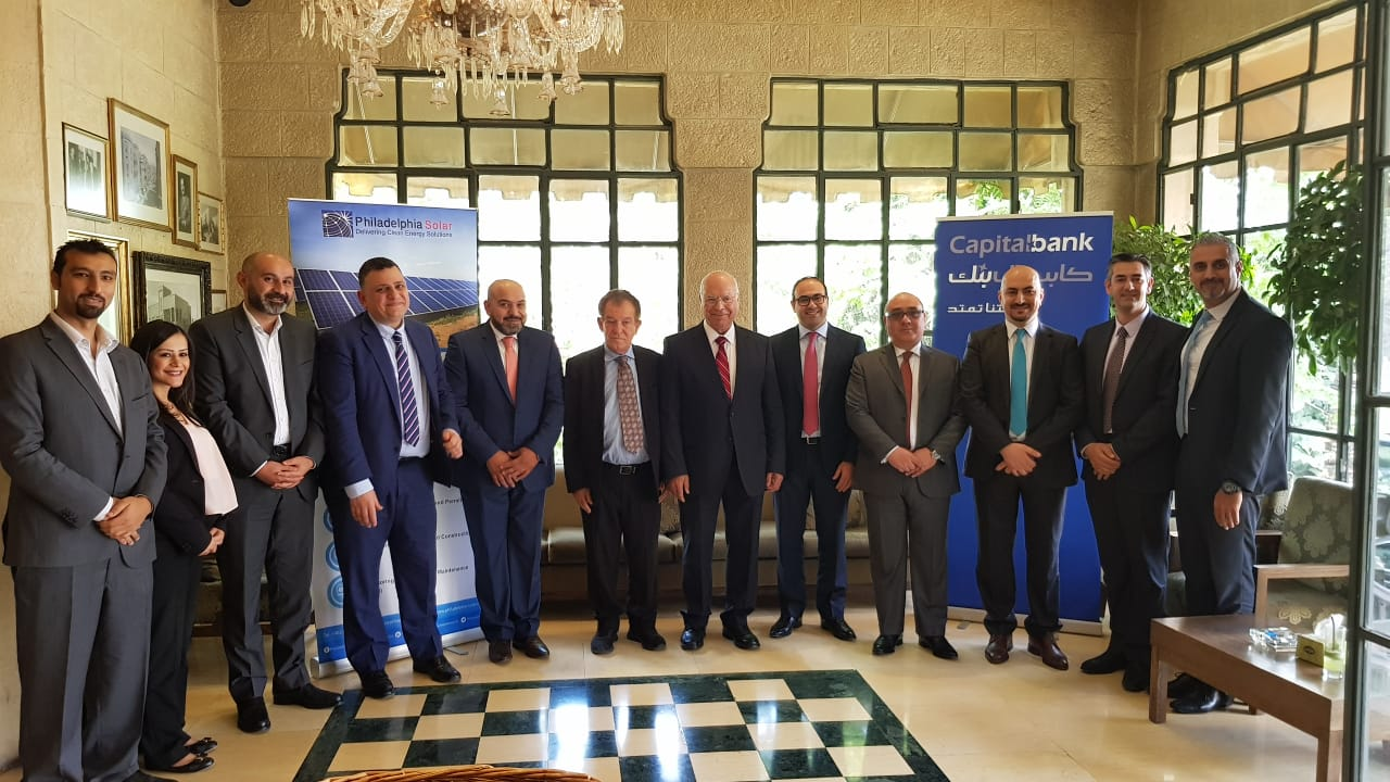 A ceremony was held in Jordan's capital Amman to mark the occasion on 13 May. Image: Philadelphia Solar.