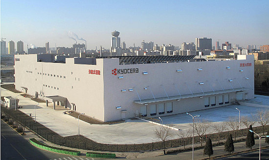 Kyocera noted in recently reporting fiscal 2018 full-year results that it's Life & Environment Group reporting an operating loss of around US$482 million, due to a US$459 million impairment charge on long-term polysilicon supply contracts. Image: Kyocera Corp