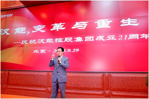 Hanergy Thin Film said that no formal agreement had been made and that an agreement may also not be entered into as a final say via independent shareholders at the special general meeting. However, the major shareholder is Hanergy Group chairmen, Li Hejun. Image: Hanergy Group