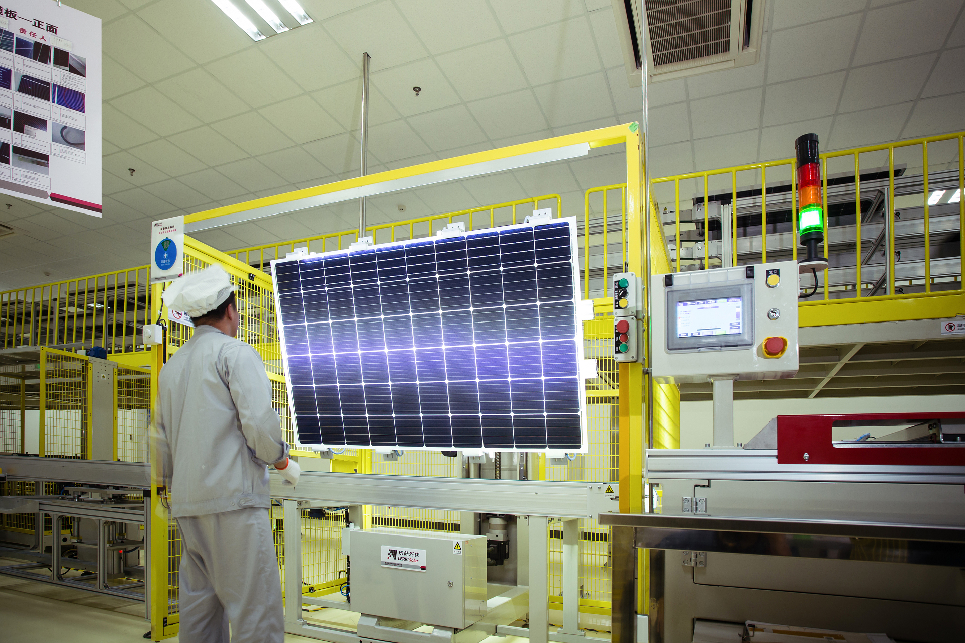 """LONGi Group said that it had """"activated contingent plans to minimize impact to production capacity and order fulfillment,"""" noting that its cell and module production facility in Malaysia was currently running at full capacity. Image: LONGi"""