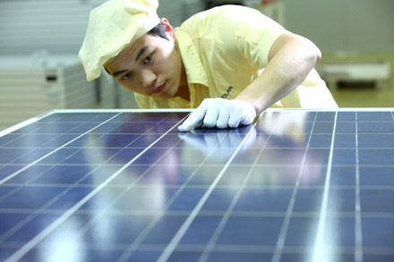 JA Solar is the first PV manufacturer to receive buyers' credit insurance from the China Export & Credit Insurance Company