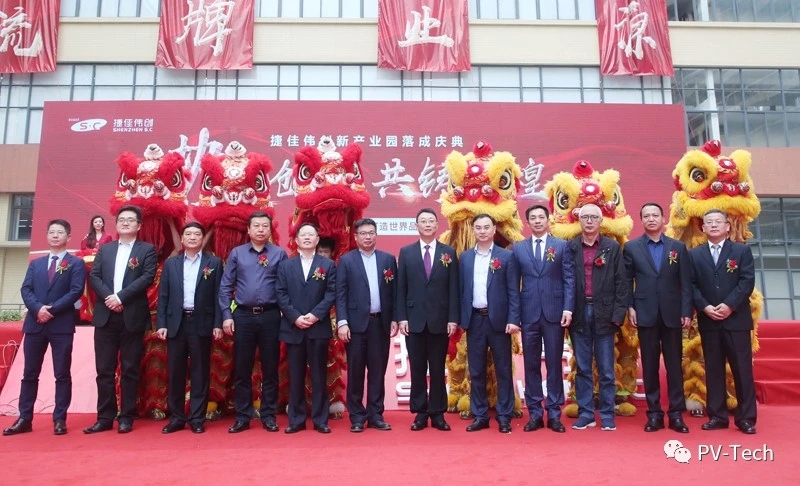 The signing ceremony of the deal between Runergy and Shenzhen SC. Image: Runergy.