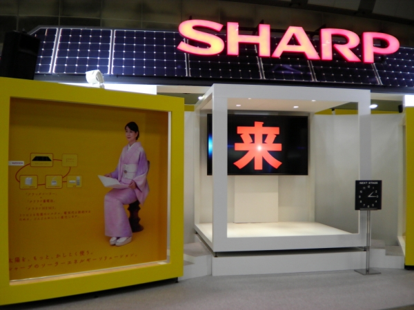 Sharp's Energy Solutions segment includes solar modules, LED lighting, stationary storage and energy management. Image: Andy Colthorpe.
