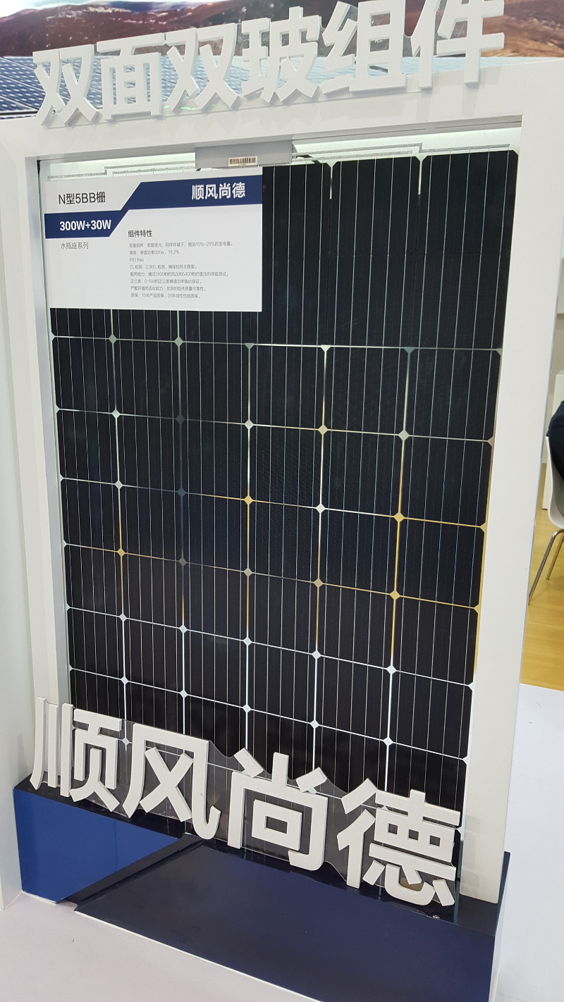 Jolywood said it had collaborated with TUV NORD and the National Center of Supervision and Inspection on Solar Photovoltaic Product Quality (CPVT) to establish a preliminary testing standard for bifacial solar modules.