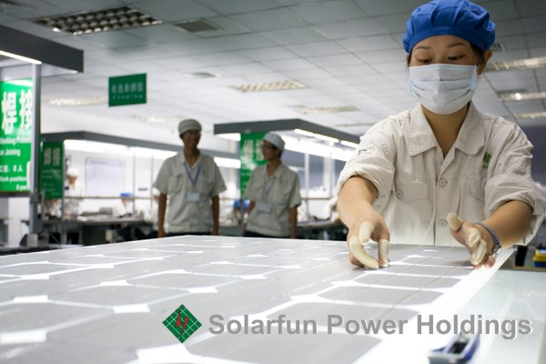Hanwha Solar Holding intends to fund the acquisition with equity and the deal is expected to be completed in the first quarter of 2019. Hanwha Solar Holdings already owns approximately 93.9% of the SMSL. Image: Hanwha Q CELLS