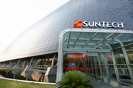 Diversified renewable energy firm Shunfeng International Clean Energy (SFCE) expects to report a loss in 2018 of approximately US$254 million, due to PV product ASP declines and impairment charges to its manufacturing operations. Imag: SFCE