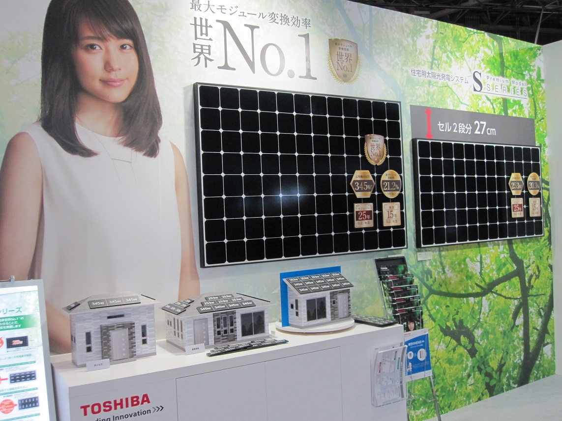 Toshiba's residential modules that go for high-efficiency and economy of space.